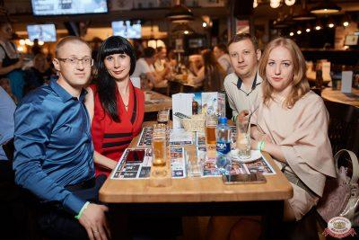 Стендап: Атлас, Щербаков, Чебатков, 3 июля 2019 - Ресторан «Максимилианс» Новосибирск - 0039