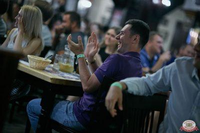 Стендап: Атлас, Щербаков, Чебатков, 3 июля 2019 - Ресторан «Максимилианс» Новосибирск - 0044