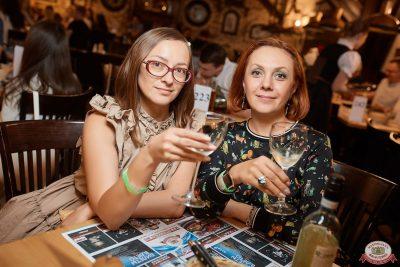 Стендап: Атлас, Щербаков, Чебатков, 3 июля 2019 - Ресторан «Максимилианс» Новосибирск - 0048