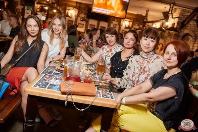 Стендап: Атлас, Щербаков, Чебатков, 3 июля 2019 - Ресторан «Максимилианс» Новосибирск - 0052