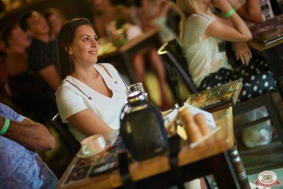 Стендап: Атлас, Щербаков, Чебатков, 3 июля 2019 - Ресторан «Максимилианс» Новосибирск - 0058
