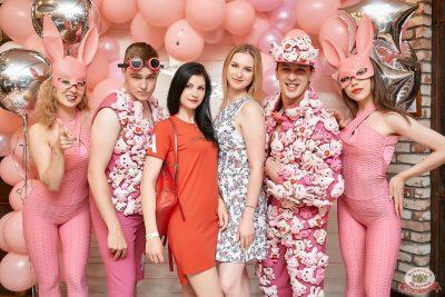 «Дыхание ночи»: Funny Bunny House, 6 июля 2019 - Ресторан «Максимилианс» Новосибирск - 009