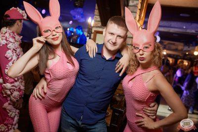 «Дыхание ночи»: Funny Bunny House, 6 июля 2019 - Ресторан «Максимилианс» Новосибирск - 014