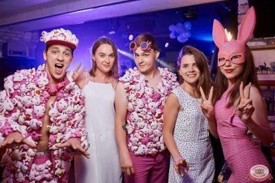 «Дыхание ночи»: Funny Bunny House, 6 июля 2019 - Ресторан «Максимилианс» Новосибирск - 025