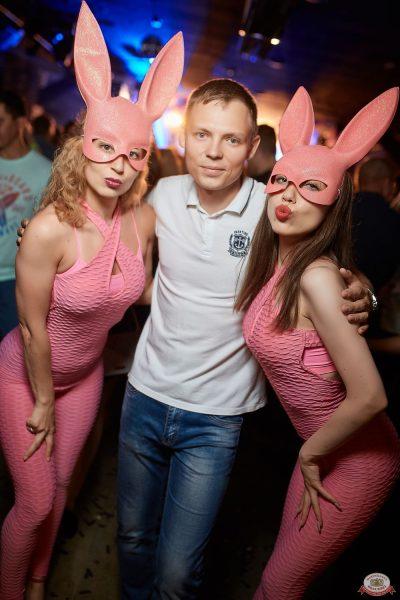 «Дыхание ночи»: Funny Bunny House, 6 июля 2019 - Ресторан «Максимилианс» Новосибирск - 028