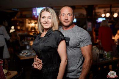«Дыхание ночи»: Funny Bunny House, 6 июля 2019 - Ресторан «Максимилианс» Новосибирск - 032