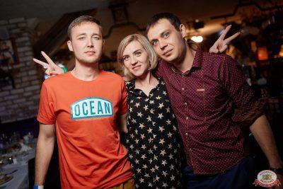 «Дыхание ночи»: Funny Bunny House, 6 июля 2019 - Ресторан «Максимилианс» Новосибирск - 038