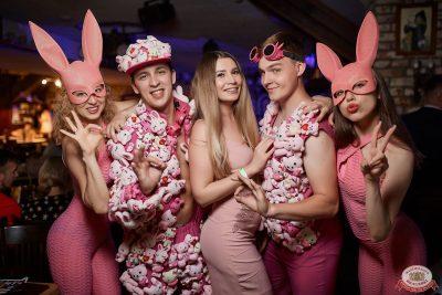 «Дыхание ночи»: Funny Bunny House, 6 июля 2019 - Ресторан «Максимилианс» Новосибирск - 042