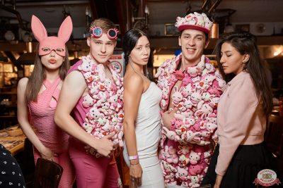 «Дыхание ночи»: Funny Bunny House, 6 июля 2019 - Ресторан «Максимилианс» Новосибирск - 048