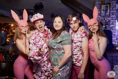 «Дыхание ночи»: Funny Bunny House, 6 июля 2019 - Ресторан «Максимилианс» Новосибирск - 055