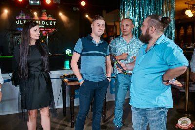 Вечеринка «Disco Дача», 12 июля 2019 - Ресторан «Максимилианс» Новосибирск - 0005