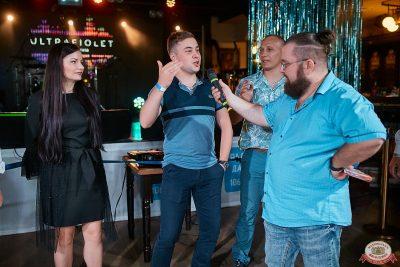 Вечеринка «Disco Дача», 12 июля 2019 - Ресторан «Максимилианс» Новосибирск - 0006