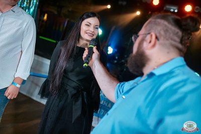 Вечеринка «Disco Дача», 12 июля 2019 - Ресторан «Максимилианс» Новосибирск - 0007