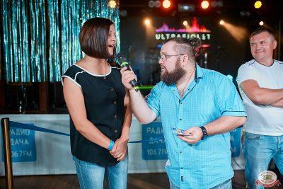 Вечеринка «Disco Дача», 12 июля 2019 - Ресторан «Максимилианс» Новосибирск - 0009