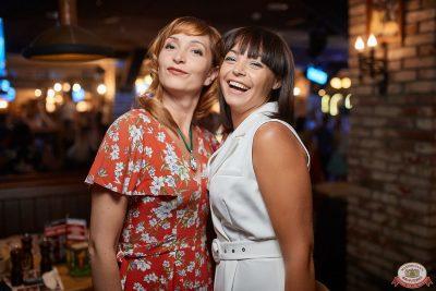 Вечеринка «Disco Дача», 12 июля 2019 - Ресторан «Максимилианс» Новосибирск - 0022