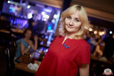 Вечеринка «Disco Дача», 12 июля 2019 - Ресторан «Максимилианс» Новосибирск - 0025
