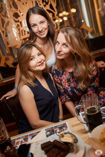Вечеринка «Disco Дача», 12 июля 2019 - Ресторан «Максимилианс» Новосибирск - 0026