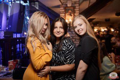 Вечеринка «Disco Дача», 12 июля 2019 - Ресторан «Максимилианс» Новосибирск - 0027