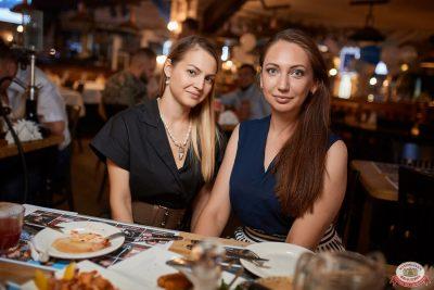 Вечеринка «Disco Дача», 12 июля 2019 - Ресторан «Максимилианс» Новосибирск - 0029