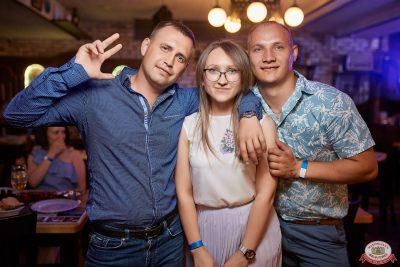 Вечеринка «Disco Дача», 12 июля 2019 - Ресторан «Максимилианс» Новосибирск - 0030