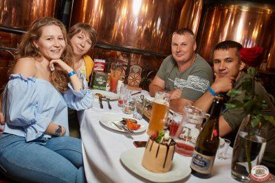 Вечеринка «Disco Дача», 12 июля 2019 - Ресторан «Максимилианс» Новосибирск - 0031