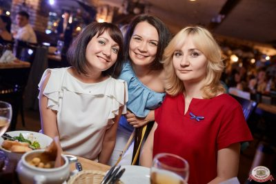 Вечеринка «Disco Дача», 12 июля 2019 - Ресторан «Максимилианс» Новосибирск - 0032