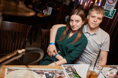 Вечеринка «Disco Дача», 12 июля 2019 - Ресторан «Максимилианс» Новосибирск - 0035