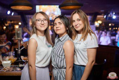 Вечеринка «Disco Дача», 12 июля 2019 - Ресторан «Максимилианс» Новосибирск - 0038