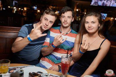 Вечеринка «Disco Дача», 12 июля 2019 - Ресторан «Максимилианс» Новосибирск - 0040
