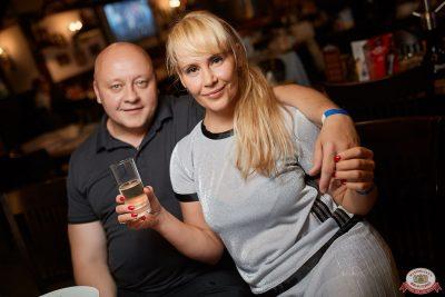 Вечеринка «Disco Дача», 12 июля 2019 - Ресторан «Максимилианс» Новосибирск - 0041