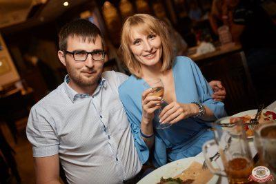 Вечеринка «Disco Дача», 12 июля 2019 - Ресторан «Максимилианс» Новосибирск - 0042