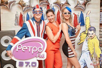 Вечеринка «Ретро FM», 20 июля 2019 - Ресторан «Максимилианс» Новосибирск - 11