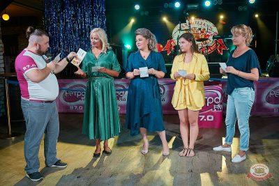 Вечеринка «Ретро FM», 20 июля 2019 - Ресторан «Максимилианс» Новосибирск - 15