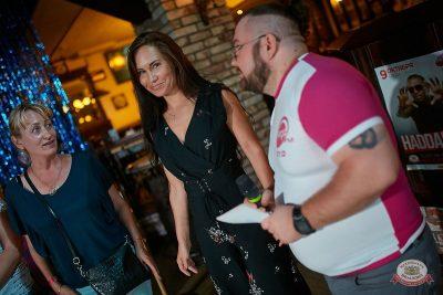 Вечеринка «Ретро FM», 20 июля 2019 - Ресторан «Максимилианс» Новосибирск - 16