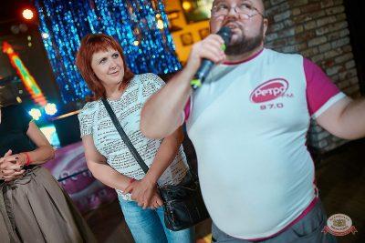 Вечеринка «Ретро FM», 20 июля 2019 - Ресторан «Максимилианс» Новосибирск - 18
