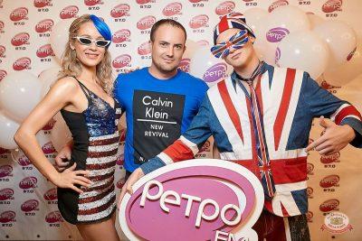 Вечеринка «Ретро FM», 20 июля 2019 - Ресторан «Максимилианс» Новосибирск - 2