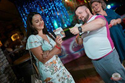 Вечеринка «Ретро FM», 20 июля 2019 - Ресторан «Максимилианс» Новосибирск - 22