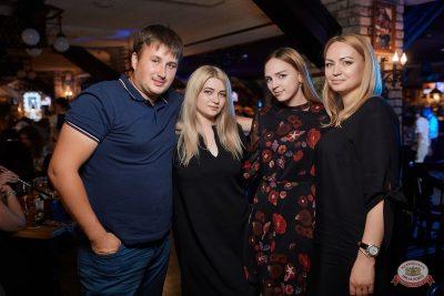 Вечеринка «Ретро FM», 20 июля 2019 - Ресторан «Максимилианс» Новосибирск - 25