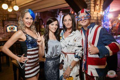 Вечеринка «Ретро FM», 20 июля 2019 - Ресторан «Максимилианс» Новосибирск - 26