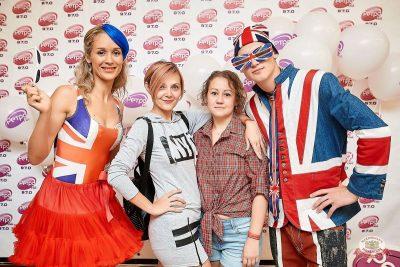 Вечеринка «Ретро FM», 20 июля 2019 - Ресторан «Максимилианс» Новосибирск - 4