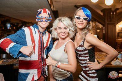 Вечеринка «Ретро FM», 20 июля 2019 - Ресторан «Максимилианс» Новосибирск - 42