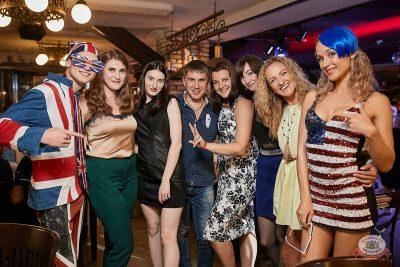Вечеринка «Ретро FM», 20 июля 2019 - Ресторан «Максимилианс» Новосибирск - 43