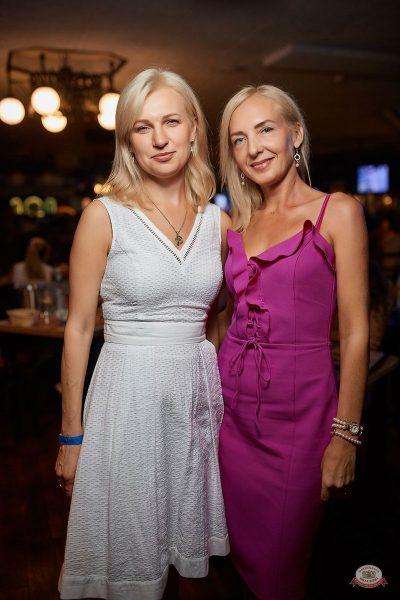 Вечеринка «Ретро FM», 20 июля 2019 - Ресторан «Максимилианс» Новосибирск - 49
