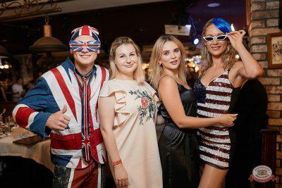 Вечеринка «Ретро FM», 20 июля 2019 - Ресторан «Максимилианс» Новосибирск - 50