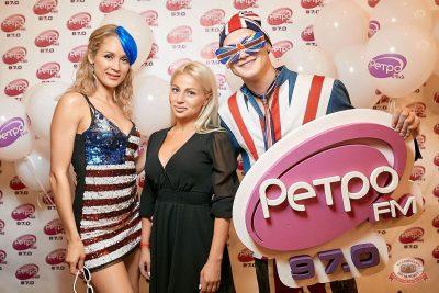 Вечеринка «Ретро FM», 20 июля 2019 - Ресторан «Максимилианс» Новосибирск - 7
