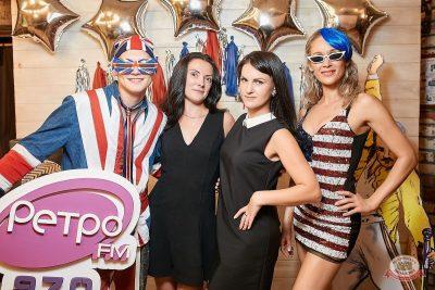 Вечеринка «Ретро FM», 20 июля 2019 - Ресторан «Максимилианс» Новосибирск - 8