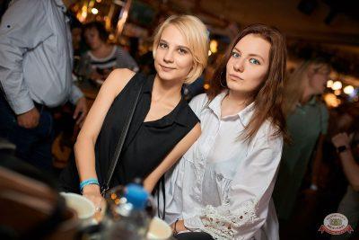 MARUV, 21 июля 2019 - Ресторан «Максимилианс» Новосибирск - 24