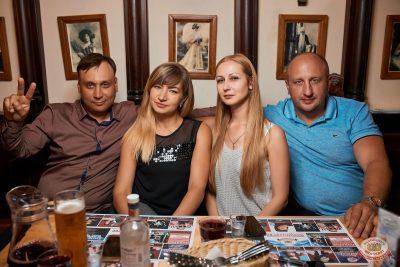 MARUV, 21 июля 2019 - Ресторан «Максимилианс» Новосибирск - 28