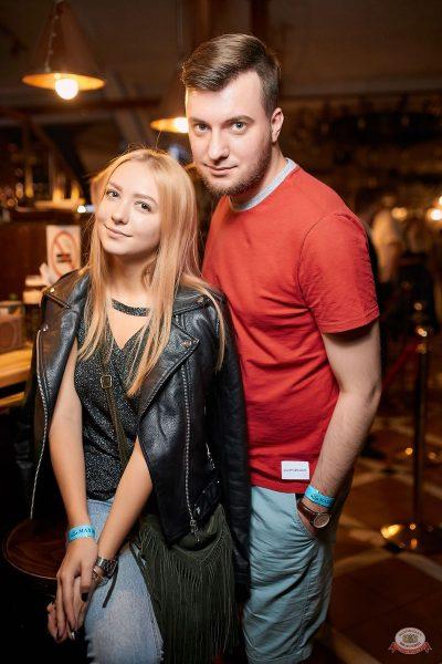 MARUV, 21 июля 2019 - Ресторан «Максимилианс» Новосибирск - 32