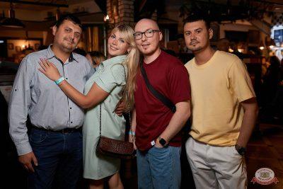 MARUV, 21 июля 2019 - Ресторан «Максимилианс» Новосибирск - 38